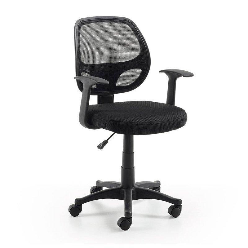 Zwarte bureaustoel laag LaForma